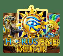joker เกมส์ Horus Eye
